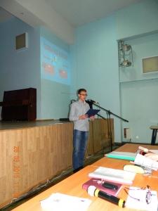 40-я студенческая научно-техническая конференция
