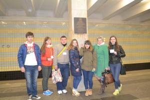 Путешествие из Волгограда в Москву