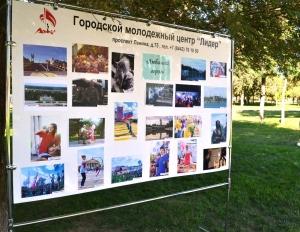 """Фотокросс """"Любимый город-2015"""""""