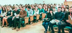 Исследовательская активность молодежи