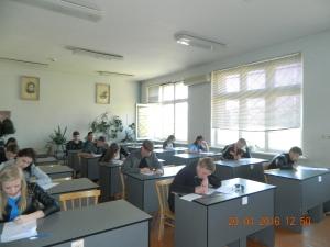 Итоги XII региональной олимпиады по математике