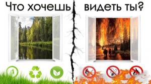 Конкурс социально-экологического плаката