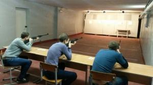 Соревнования по стрелковым видам спорта