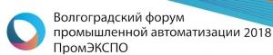 ПромЭКСПО