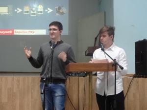 44-я студенческая научно-техническая конференция